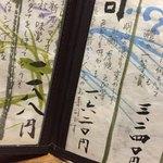 いづ重 - いづ重(京都府京都市東山区祇園町北側)メニュー