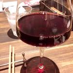BARGANCHAN - 赤ワイン