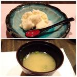 鷹勝 - ◆お味噌汁とデザートのバニラアイス。