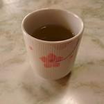 ふるさと - お茶