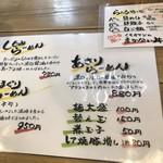 Kusooyajisaigonohitofuri -