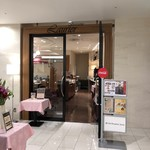 81160417 - レストラン入口