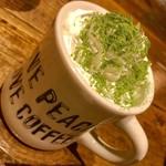 81160967 - 抹茶バニラクリームラテ¥735外税