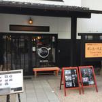 神門通りカフェ ポンム ベエル - ポンムベエル