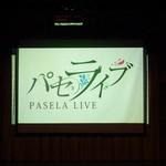 グレースバリ横浜 -