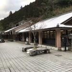 菜々色マルシェ - 道の駅「萩往還」