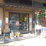 Ainateichao - Ⓟ側入口