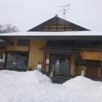 Ainateichao - 店舗外観