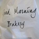 グッドモーニングベーカリー - この日はこの中からパンを5つ選んでみました。