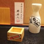 手打ちそば天ぷら 那央人 - 撰 國盛  正   純米   (一合550円)