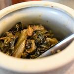 麺屋めん虎 - 高菜