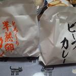 咖喱&カレーパン 天馬 札幌オーロラタウン店 - 2種類です
