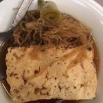 81172172 - 肉豆腐、焼き豆腐のボリュームが圧巻