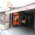 81173487 - お店の入口