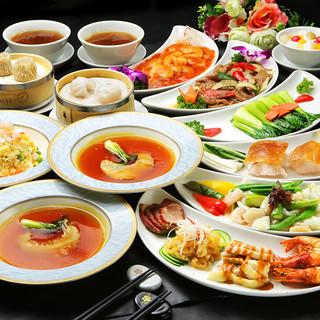 140種以上のメニュー数を誇る、本格北京・広東料理をどうぞ