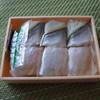 大船軒 - 料理写真:鯵と小鯛の押寿し