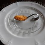 シンポジオン - オレンジズッキーニのグラニテ