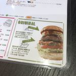 Aloha Dining Lure's Lana - メニュー☆