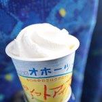 道の駅 香りの里たきのうえ - 料理写真: