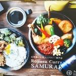 81185509 - 野菜もたっぷり♡具材もcurryも美味しい!