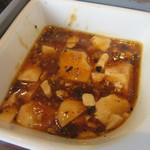 華湘 - 「麻婆豆腐」