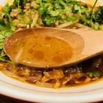 鶏ポタ ラーメン THANK - 鶏と野菜のポタージュがベース!