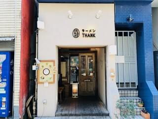 鶏ポタ ラーメン THANK - 大門エリアで人気の麺処!
