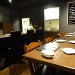 四川Dining&Bar臥龍 創香 - 店内はこじんまりです