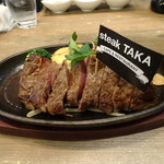 ステーキ タカ -