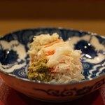 味感 ことほぎ - 松葉蟹