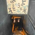 川崎銀柳街のひもの屋 - 入口