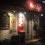 Beer House Hobbit -