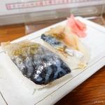 鳥見本 - 2017年12月 早すし【150円】このクオリティでこのお値段!超お得です!