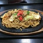 めん坊 - 料理写真: