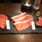 焼肉グレート - 塩盛り