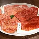 焼肉グレート - タレ盛り