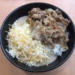 吉野家 - 料理写真:牛白カレー チーズトッピング