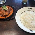 106 サウスインディアン - タンドリーチキンランチ(1,296円)のタンドリーチキンとご飯