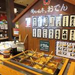 めんちゃんこ亭 - 夜は、めんちゃんこの他に、もつ鍋・おでん・居酒屋料理があります。