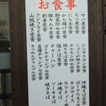 信州 ゴールデン 新館 -