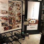 表参道 リバーカフェ -
