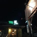 華山 - 夜も営業されています。