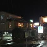 華山 - 愛南の道の駅の目の前にある雰囲気の良いお店です。