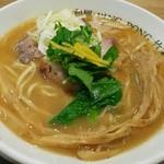 和風ピンポン竹末 - 2月限定 七変魚 ¥950