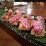 福光 - 仙台牛炙り寿司