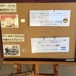 ROKUMEI COFFEE CO. NARA - 本日の豆