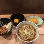 石臼挽き蕎麦とよじ - 朝食納豆丼セットとコロッケ