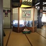 Kyoudoryourioshokujidokorowaraku - 玄関にサザエさん。