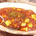 81205954 - 鉄板麻婆豆腐