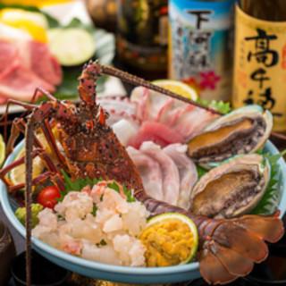 20種選べる美食x宴会7品料理セット×3時間宴会=3000円